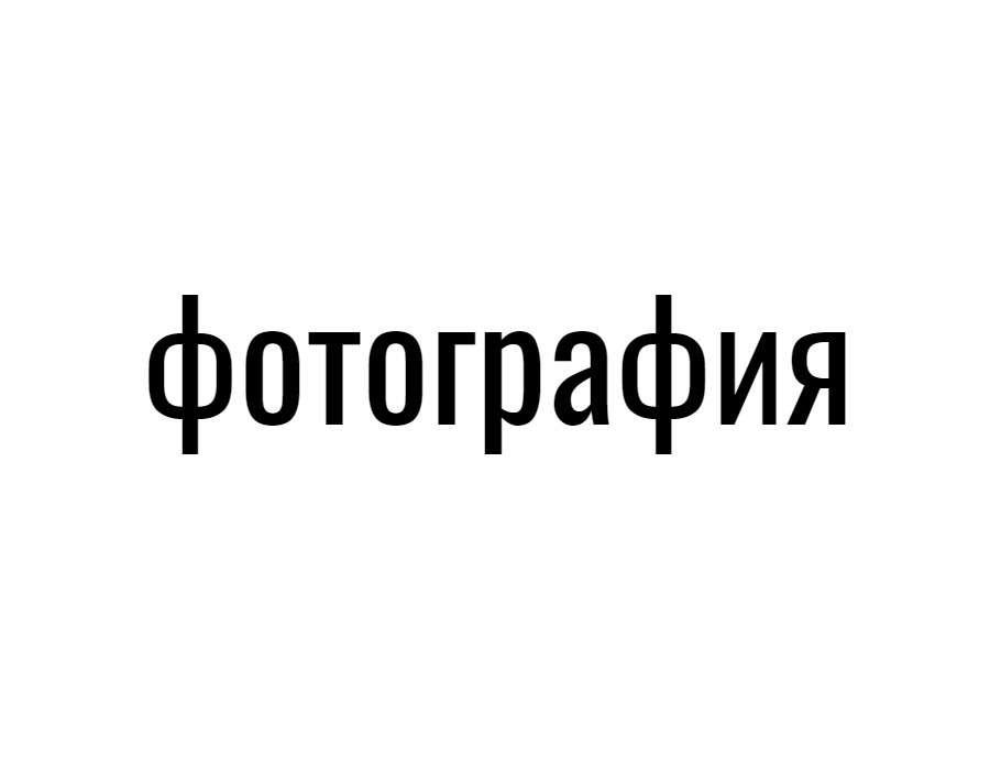 Сергей Степанов | Бог защитил меня от финансовых потерь